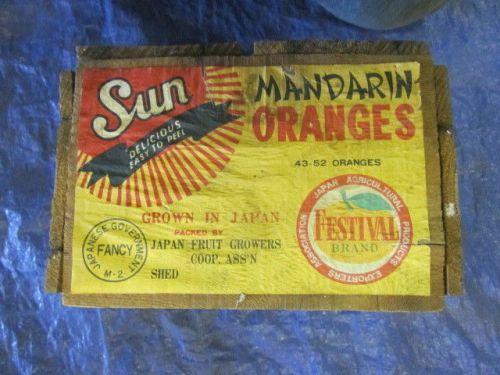 jap oranges